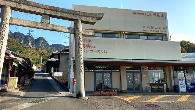 1612yakuriji003.jpg