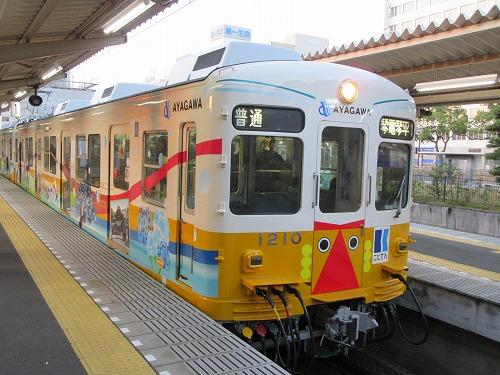1612yasimaji001.jpg