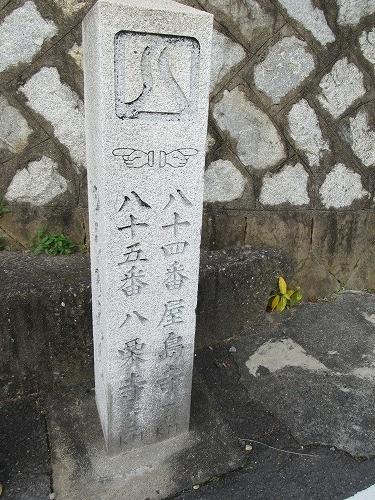 1612yasimaji003.jpg