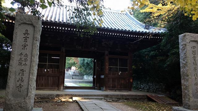 1612yasimaji011.jpg