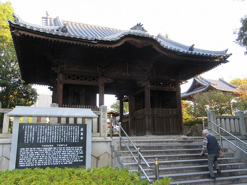 1612yasimaji013.jpg