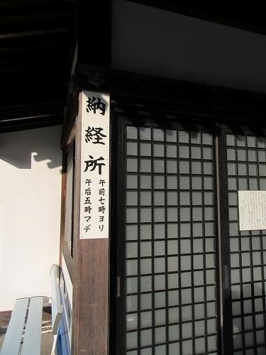 1612yasimaji018.jpg