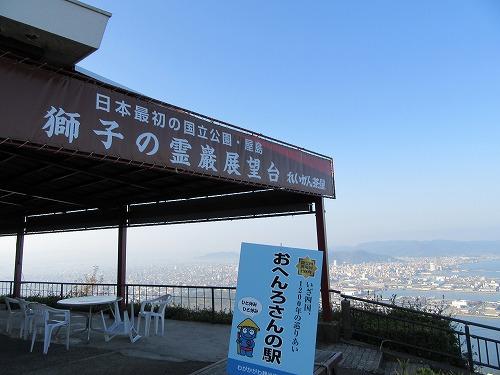 1612yasimaji020.jpg