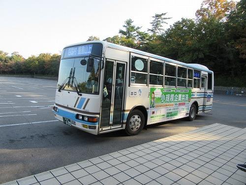 1612yasimaji024.jpg