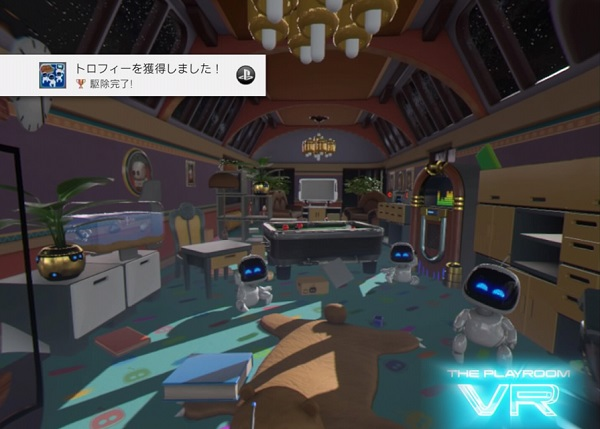 PS4 PSVR PlayStationVR 専用ソフト THE PLAYROOVR