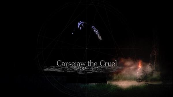 PS4 PSVITA ソルトアンドサンクチュアリ Salt and Sanctuary プレイ日記 ダークソウル風2Dアクション