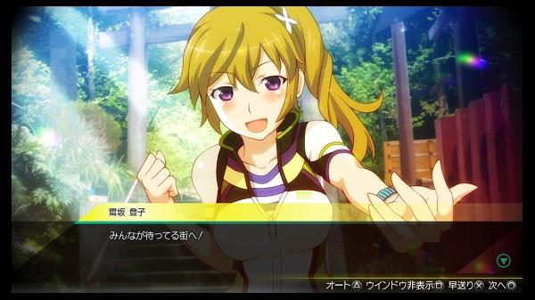 PS4 アキバストリップス AKIBASTRIP2 プレイ日記 アニメ化