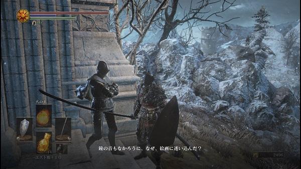 PS4 ダークソウル3 DARKSOULSⅢ DLC プレイ日記