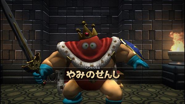 PS4 ドラゴンクエストビルダーズ DRAGONQUEST 竜王 プレイ日記 クリア報告