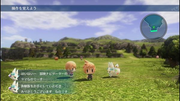 PS4 ファイナルファンタジー ワールドオブファイナルファンタジー WORLD OF FINALFANTASY 体験版