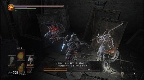 PS4 ダークソウル3 DARKSOULSⅢ プレイ日記 DLC