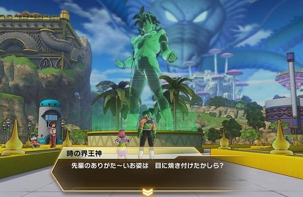 PS4 ドラゴンボールゼノバース2 プレイ日記