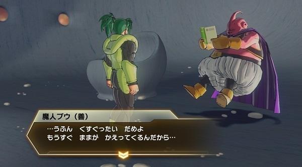 PS4 ドラゴンボールゼノバース ドラゴンボールゼノバース2 プレイ日記