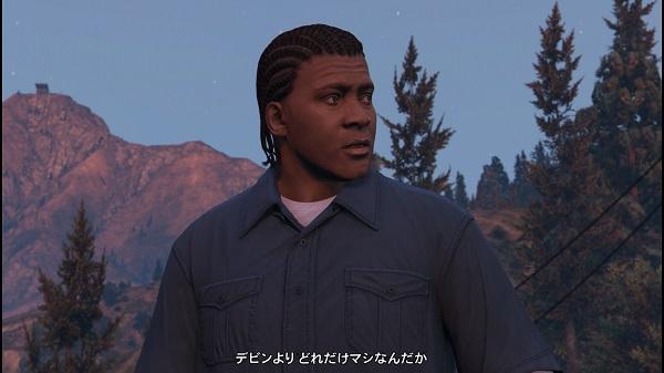 PS4 GTA5 グランドセフトオート5 プレイ日記 ストーリークリア