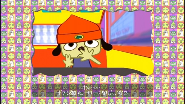 PS4 パラッパラッパー 体験版 PARAPPA THE RAPPER プレイ日記 プレイ動画