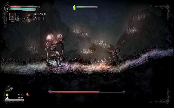 PS4 ソルトアンドサンクチュアリ Salt and Sanctuary プレイ日記 湖の魔女 剥がれた者 ローニン・クラン