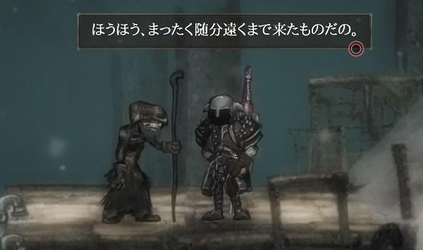 PS4 Salt and Sanctuary ソルトアンドサンクチュアリ プレイ日記
