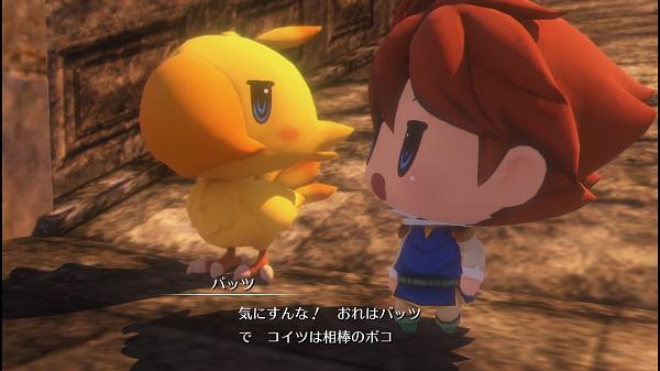PS4 PSVITA WORLD OF FINALFANTASY ワールドオブファイナルファンタジー プレイ日記 クラウド ビビ エーコ バッツ