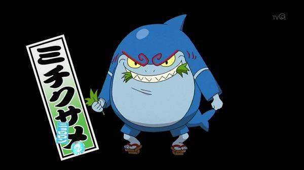 アニメ 妖怪ウォッチ 145話 ミチクサメ ヒキコウモリ