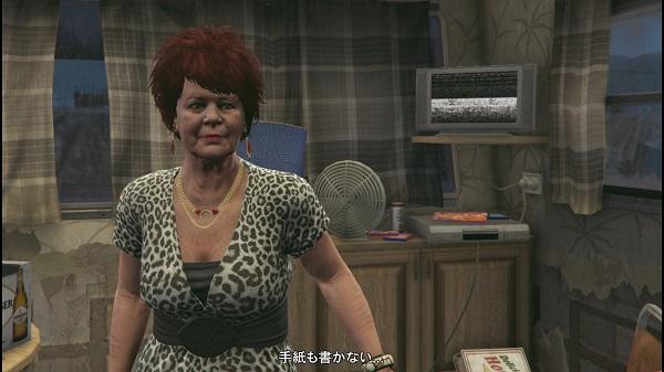 PS4 GTA グランドセフトオート GTA5 プレイ日記 トレバー