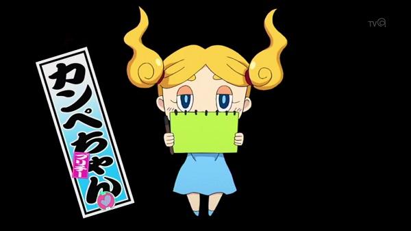 アニメ 妖怪ウォッチ 142話 感想 カンペちゃん ムチャぶりっ子 熱湯風呂 わさび コードギアス反逆のルルーシュ