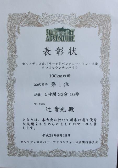 hqyん46うk57いl5.