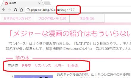 taglist.png