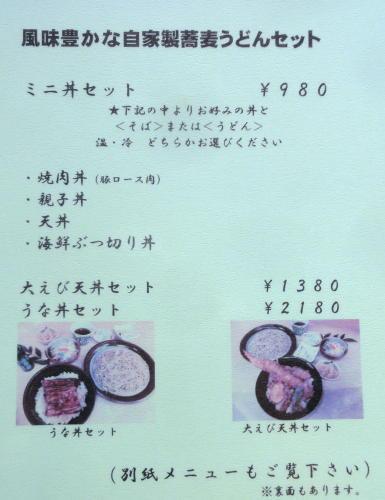 DSC04783.jpg