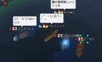 12月E鯖大海戦