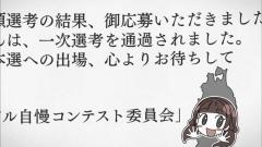 kumamiko11-3.jpg