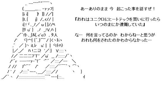 kumamiko2-2.jpg