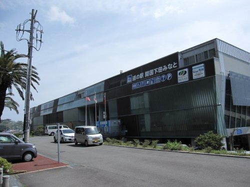 08道の駅下田