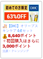 DHC1_20161211205225759.png