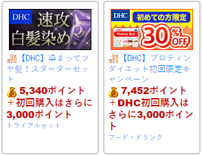 DHC2_20161211205226d29.png