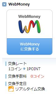 WevMoney.png