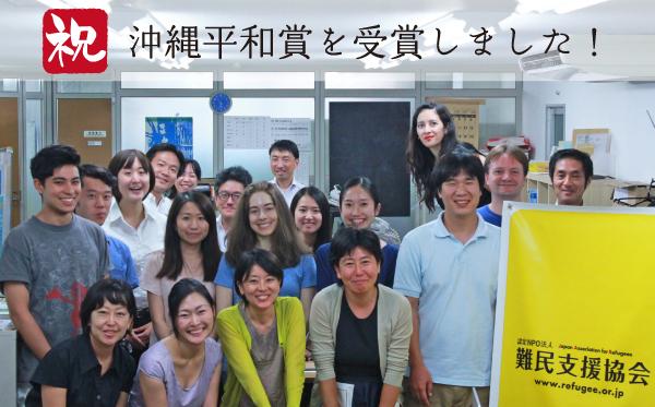 okinawa_award_report.jpg