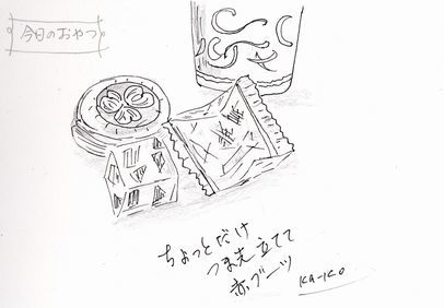 IMG_20161117_0003(0).jpg