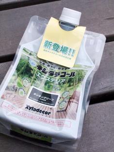 my-garden 108
