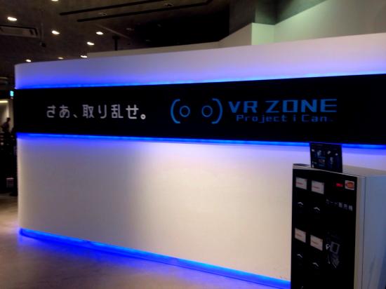 VRzone入口(小)550