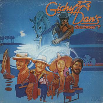 DG_GICHY DANS BEACHWOOD  no9_GICHY DANS BEACHWOOD  no9_201604