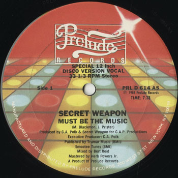 DG_SECRET WEAPON_MUST BE THE MUSIC_201605