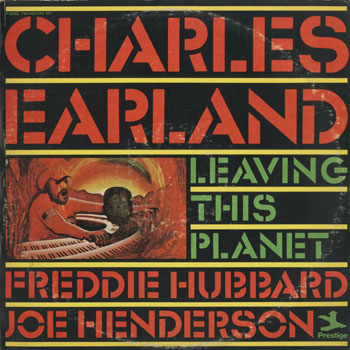 JZ_CHARLES EARLAND_LEAVING THIS PLANET_201606