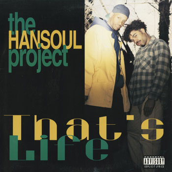 HH_HANSOUL PROJECT_THATS LIFE_201608