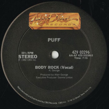DG_PUFF_BODY ROCK_201610