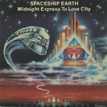 DG_SPACESHIP EARTH_MIDNIGHT EXPRESS_201610