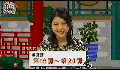 今週の中国1030 (1)