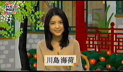 今週の中国1106 (1)