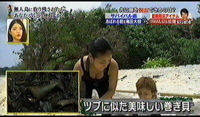 冒険少年特番1121 (10)
