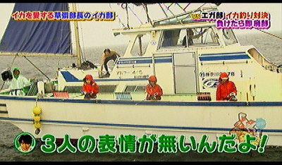 エガ部1123 (4)