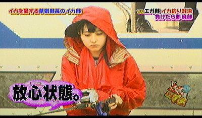 エガ部1123 (3)
